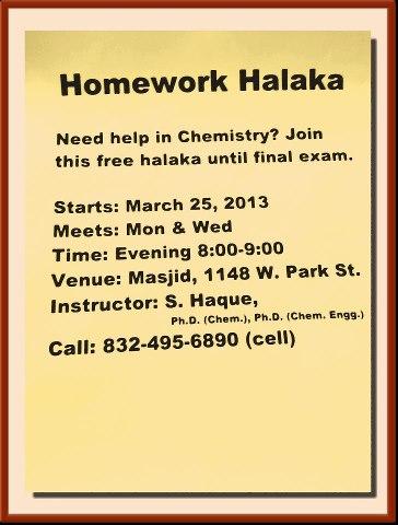 Homework Halakah